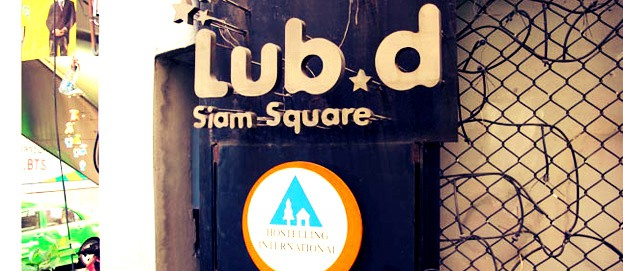 Zuhause in Bangkok: Lub d Hostel in Silom & Siam Square