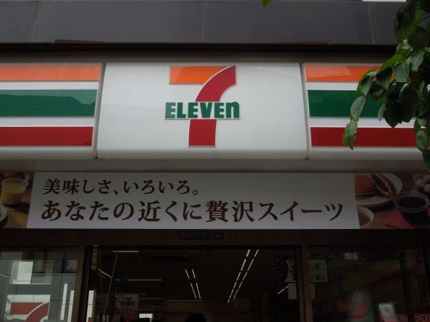 tokyo-7eleven