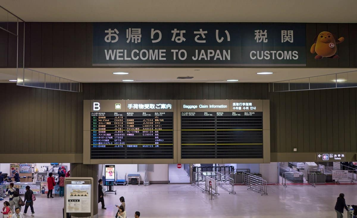 Japan-Reise – Ankunftshalle des Narita-Flughafens, Tokio