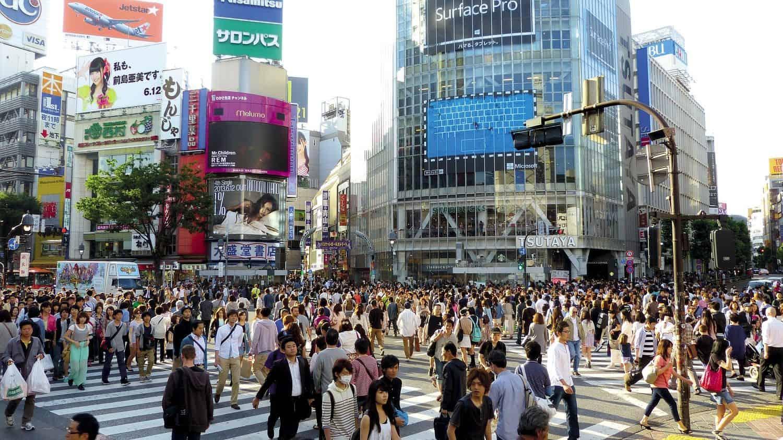 Japan Reiseführer – Tokioter Stadtteil Shibuya