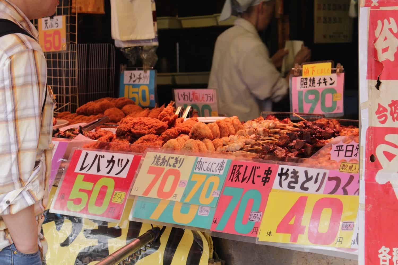 Japan-Reiseführer Verkaufsstand in Tokio